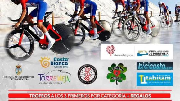 (Español) Carrera ciclista La Purísima