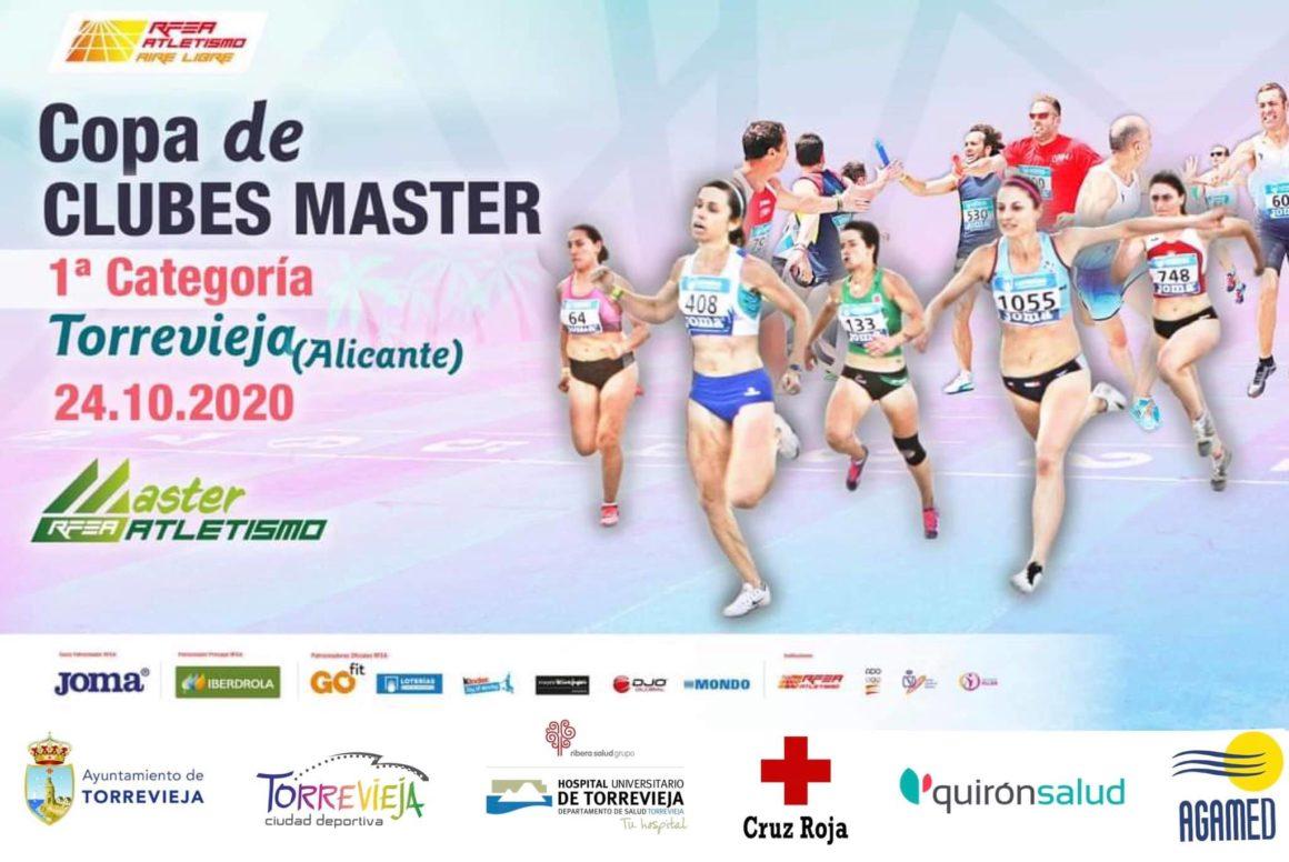 🏆Torrevieja acoge la I Copa de Clubes Master de Atletismo‼️👏🏻👏🏻👏🏻🏃♂️