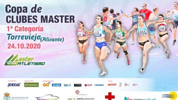 (Español) 🏆Torrevieja acoge la I Copa de Clubes Master de Atletismo‼️👏🏻👏🏻👏🏻🏃♂️
