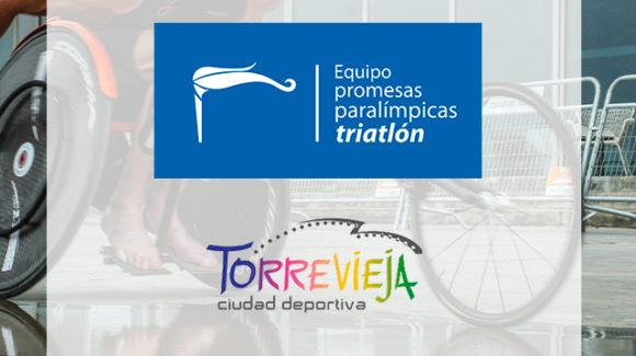 (Español) 🏆La Concejalía de Deportes de Torrevieja comprometida con el Deporte Adaptado.