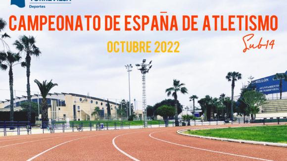 """(Español) 🏆 Torrevieja, sede del Campeonato de España de Atletismo """"sub 14""""🏃♀️🏃♂️"""